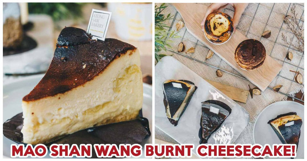 Keong Saik Bakery - feature image