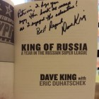 Back in Georgia. My loaned book returned with Dave King's autograph!