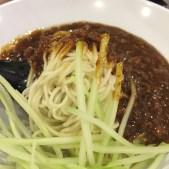 Beijing Zha Jiang Noodles 北京炸酱拉面