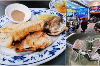 鮮魚湯 桃園宵夜推薦-烤魚細緻鮮甜,魚湯裡有大塊魚肉,湯頭香濃好喝附菜單價錢、停車交通2020