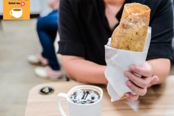 卡莉莎早午餐(桃園中山店) 桃園早午餐推薦-隱藏版義大利麵配上香醇阿拉比卡美式咖啡,完美!附菜單價錢、停車交通2020