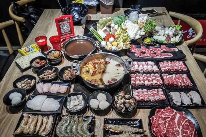 蒙古紅蒙古火鍋(桃園店) 桃園吃到飽推薦-比臉大安格斯牛+海鮮無限加點,一人550元起附餐廳菜單價錢、停車交通2020