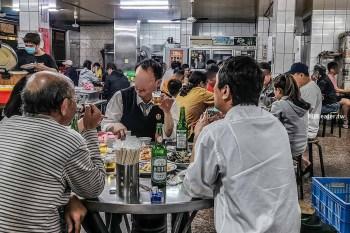 北港炒羊肉(李)|桃園熱炒推薦-招牌生炒羊肉大器份量肉多多,在地人宵夜就愛呷這一味!附餐廳菜單價錢、停車交通2021