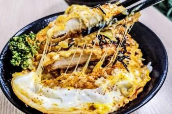 小米食堂|桃園丼飯推薦-第二代接手一樣佛心,丼飯最便宜只要75元附美食菜單價錢、停車交通2021
