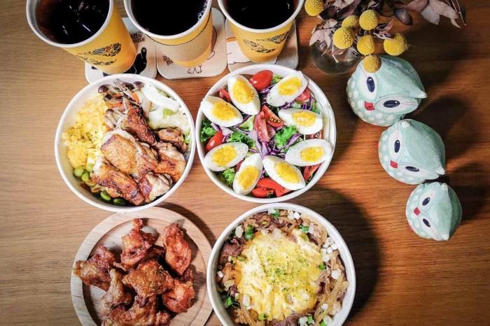 DeMo House戴莫好食屋|桃園美食-桃園寵物友善餐廳戴莫好食推出防疫便當,自取119元就能吃到便當+飲料