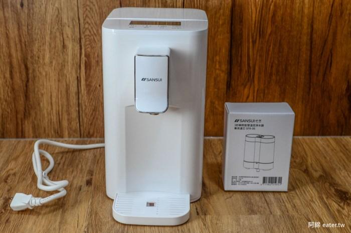 2021瞬熱飲水機推薦!小淨3秒瞬熱溫控淨水器 家庭必備小家電!省電,3秒出熱水,高效濾芯,免安裝附開箱體驗、使用說明、購買連結