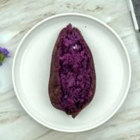 Instant Pot Ube (Purple) Yam