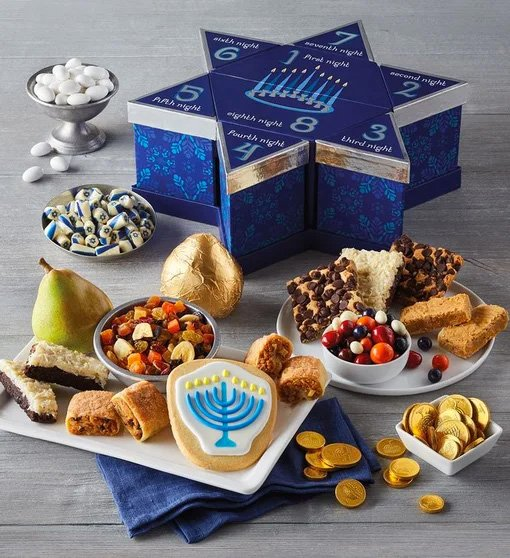 Gourmet Kosher Gift Basket from Harry and David