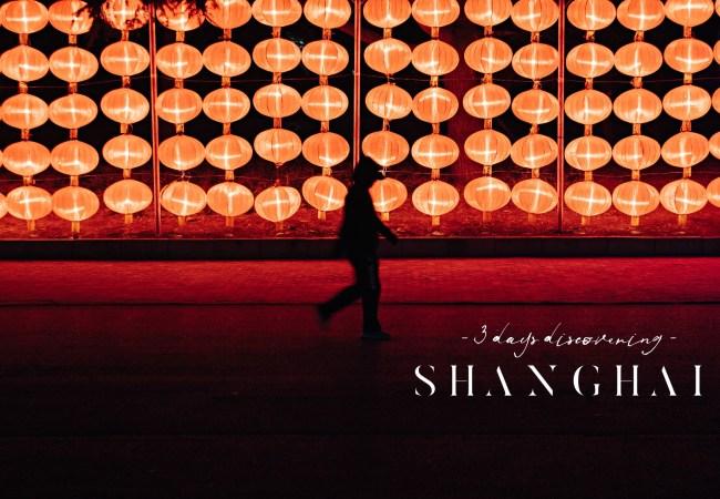 Shanghai, descubriendo la China más cosmopolita