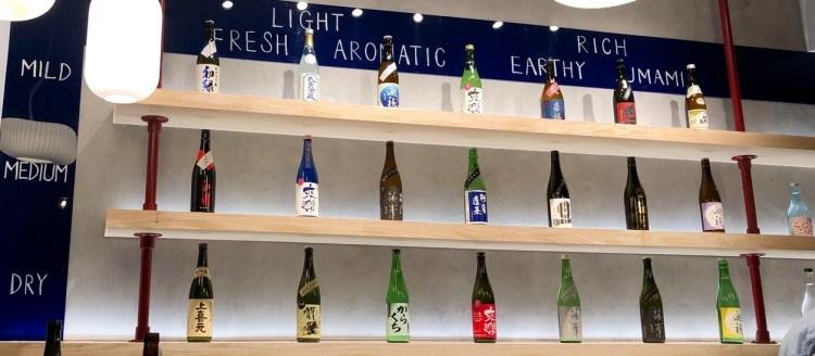 Moto: sake wall