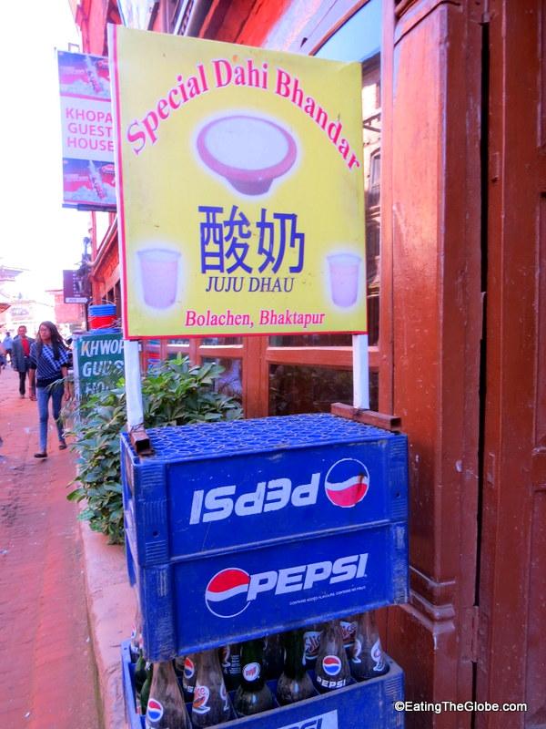 Juju Dhau king's yogurt