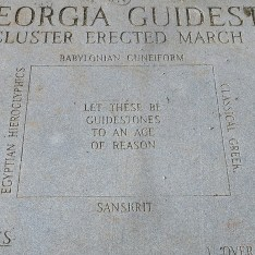 the-georgia-guidestone-inscriptions-5