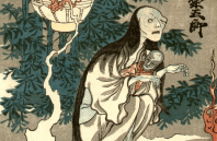 Japanese Death taking child