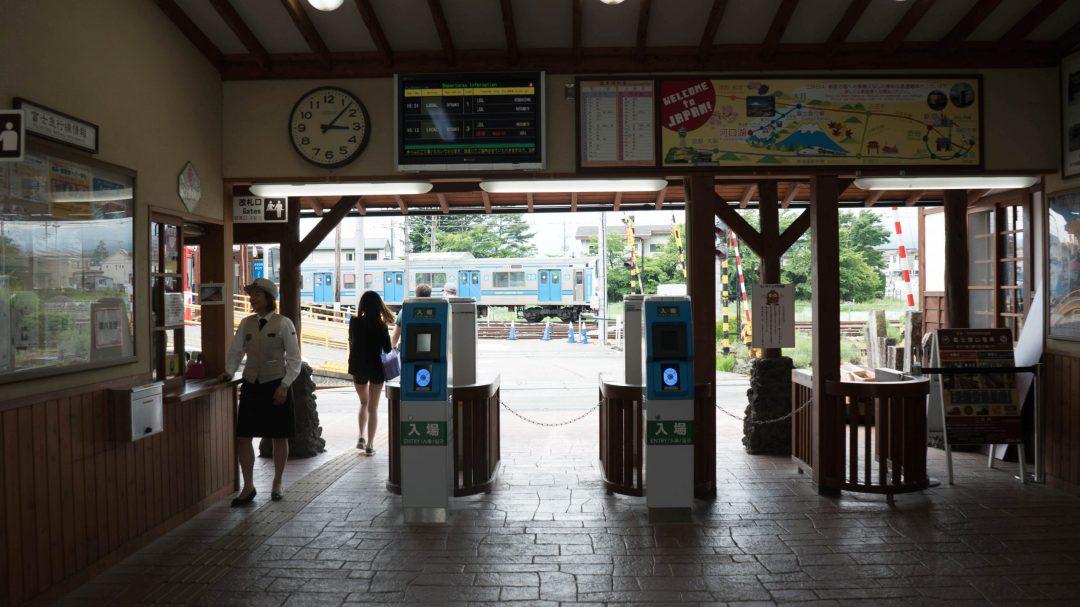 La gare de Kawaguchiko