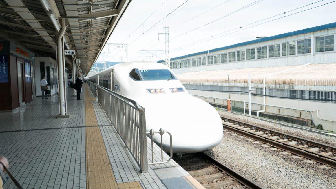 Le Shinkansen TGV japonais