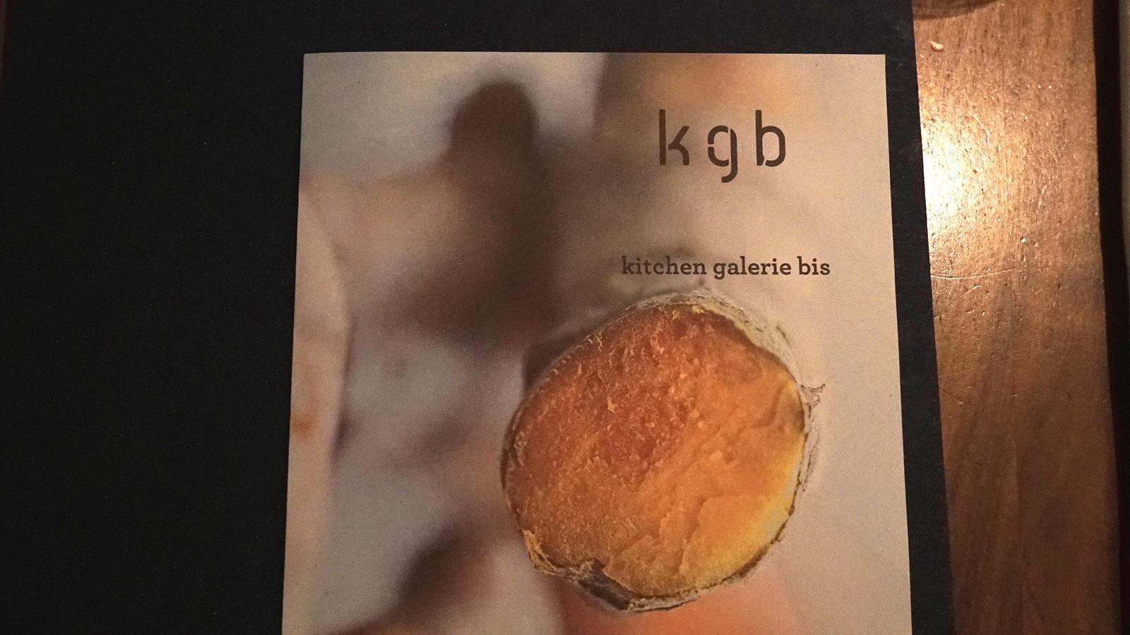 Kitchen Gallery Bis Livre