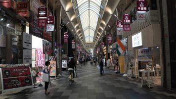 Galerie couverte à Kyoto