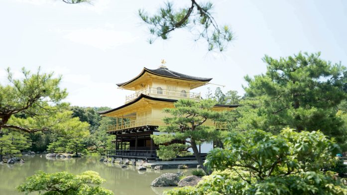 Le Pavillon d'Or à Kyoto