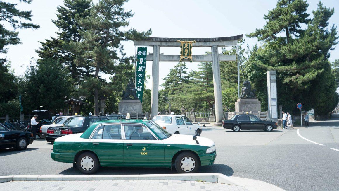 Le palais impérial de Kyoto