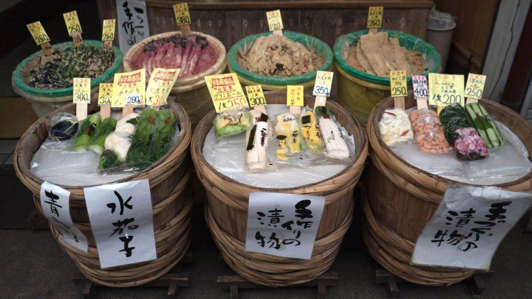 Des produits frais au marché de Kyoto