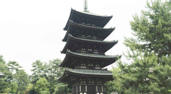 La pagode à cinq étages à Nara