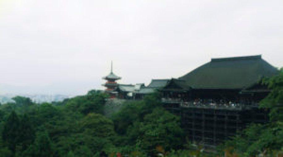 Vue de la pagode du temple Kiyomizudera