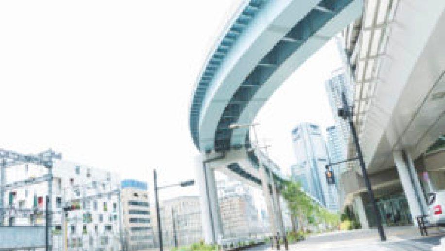 Metrorail à Shinbashi
