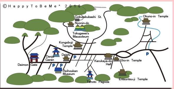 Plan du Mont Koya