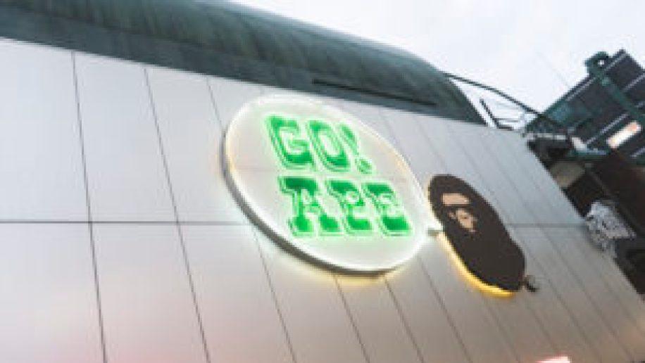magasin Bape à Shibuya