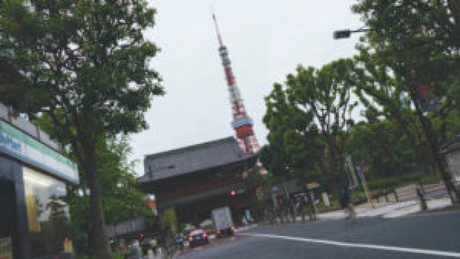 La Tokyo Tower de jour