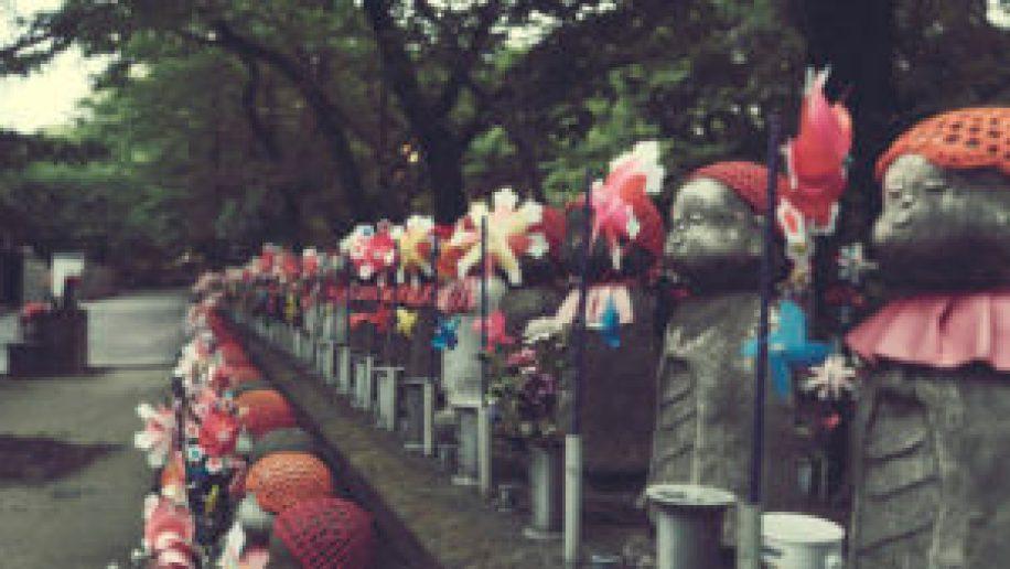Statues du parc Shiba