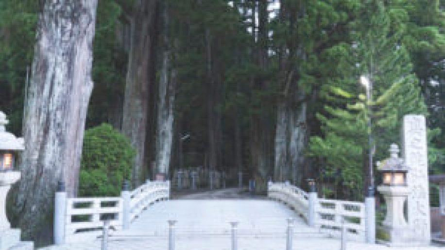 L'entrée du cimetière Oku-No-In au Mont-Koya