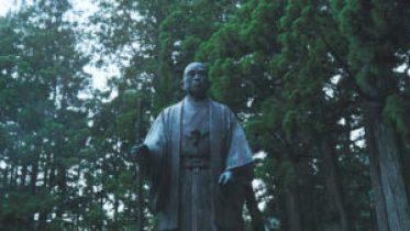 Le cimetière Oku-No-In