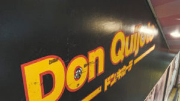 le magasin Don Quijote