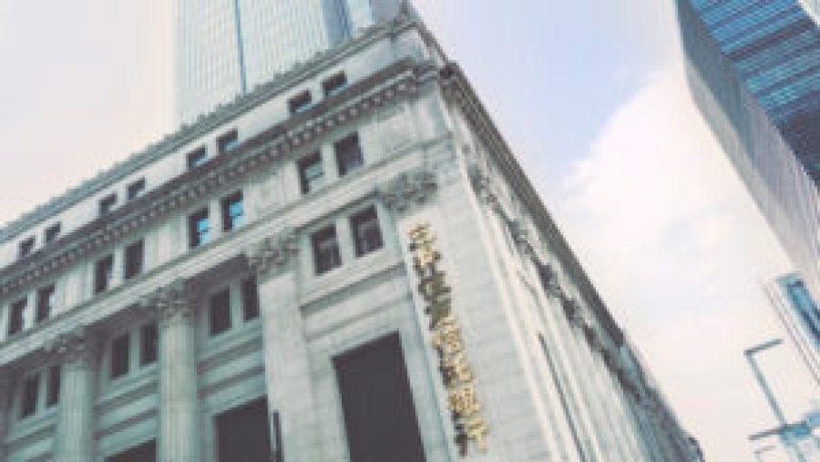 une banque à Ginza