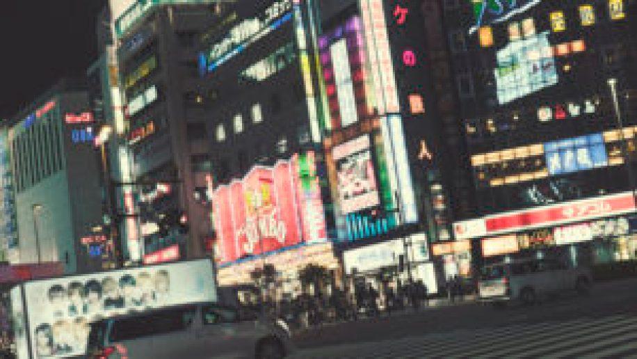 la nuit à Shinjuku
