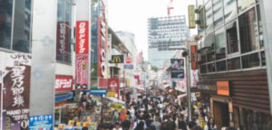 la fameuse rue Takeshita