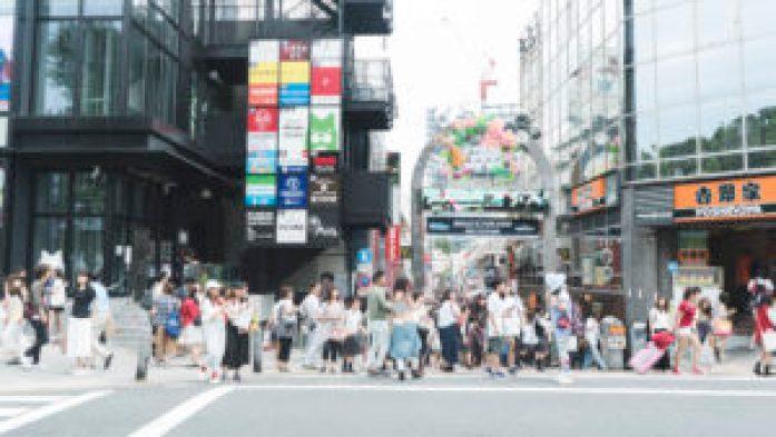 Harajuku et le haut de la rue Takeshita