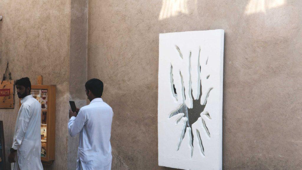 une exposition à Deira
