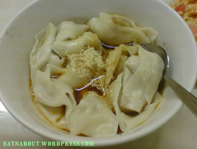 Si Chuan First: Wontons in Chili Oil