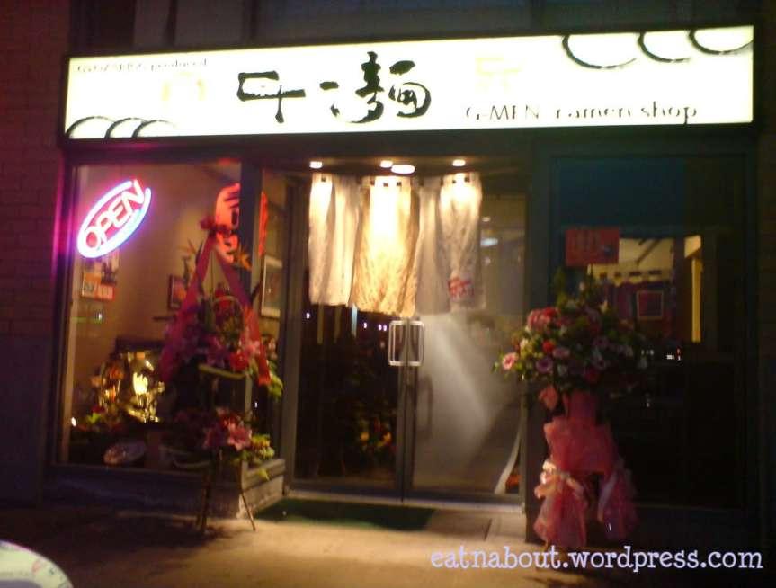 G-MEN Ramen Shop