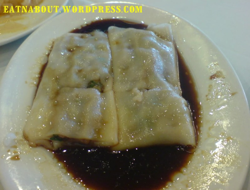 The Jade Restaurant: Beef with Chinese Parsley Rice Roll