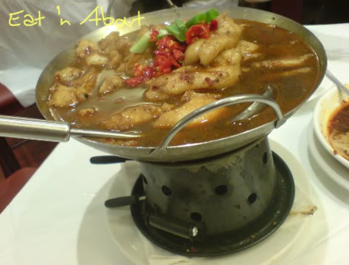 S & W Pepper House: Hotpot with Sliced Fish and Potato Noodles