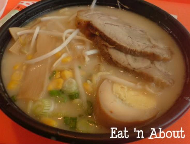 Ajijiman: Charsiu Ramen in Tonkotsu soup