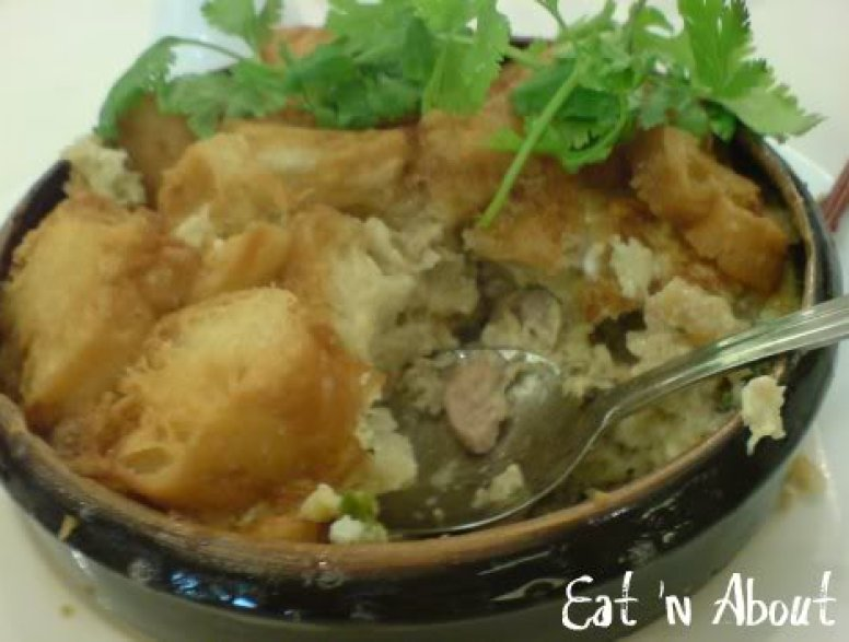 Red Star Seafood: Old-Style Baked Fish Stomach