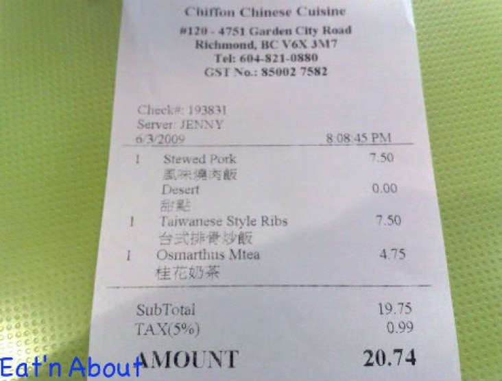 Chiffon Chinese Cuisine: bill