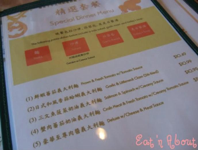 Cafe de Waraku menu