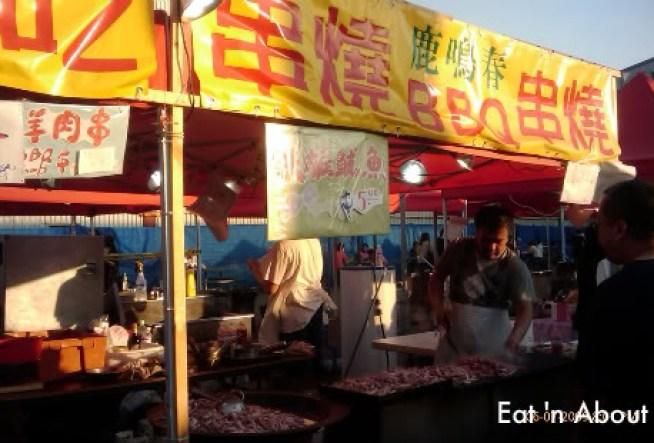 Summer Night Market Richmond: squid stall