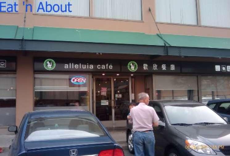 Alleluia Cafe exterior