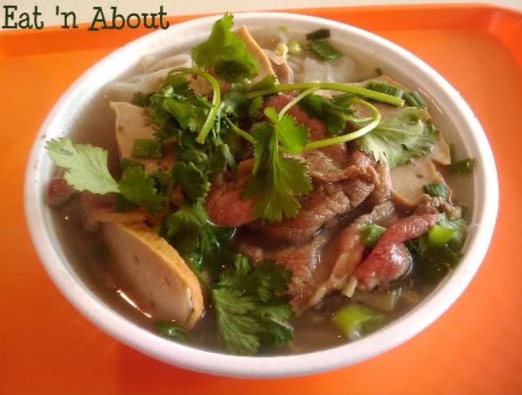 Basil Leaf: House Special Noodle